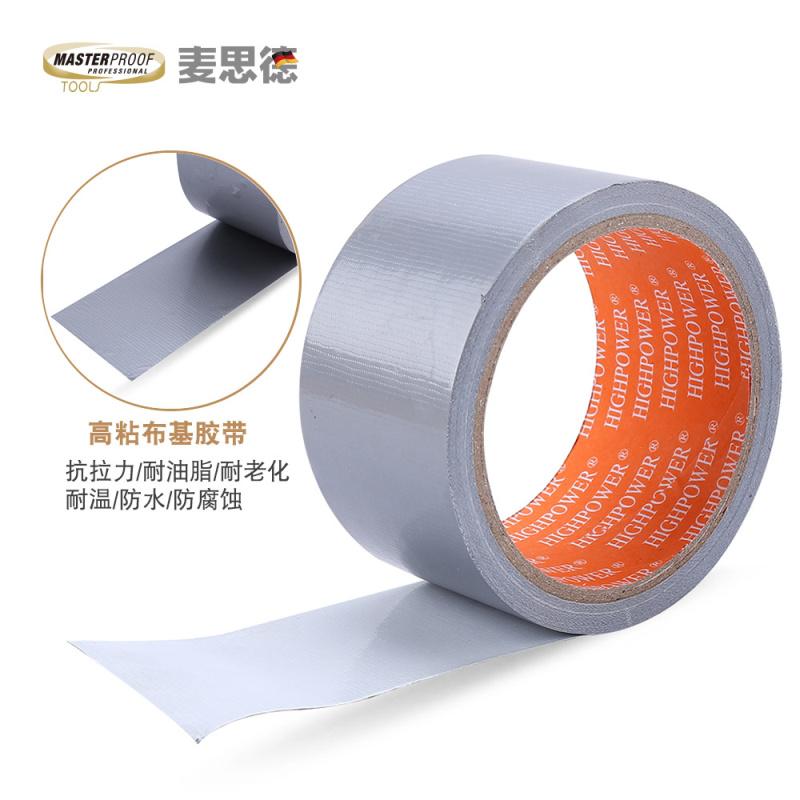 麥思德布基防水膠帶木皮拼縫膠帶抗老化防腐蝕粘紙箱地毯防水膠布