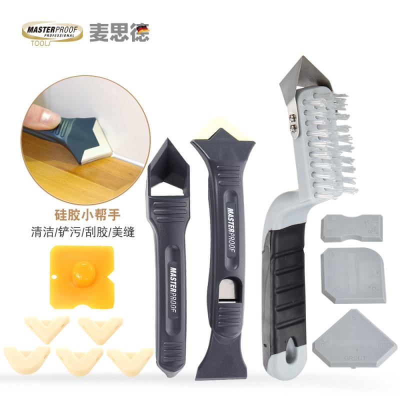 麥思德多功能刮板玻璃膠刮刀玻璃膠刮板玻璃膠刀玻璃膠刮片修邊器