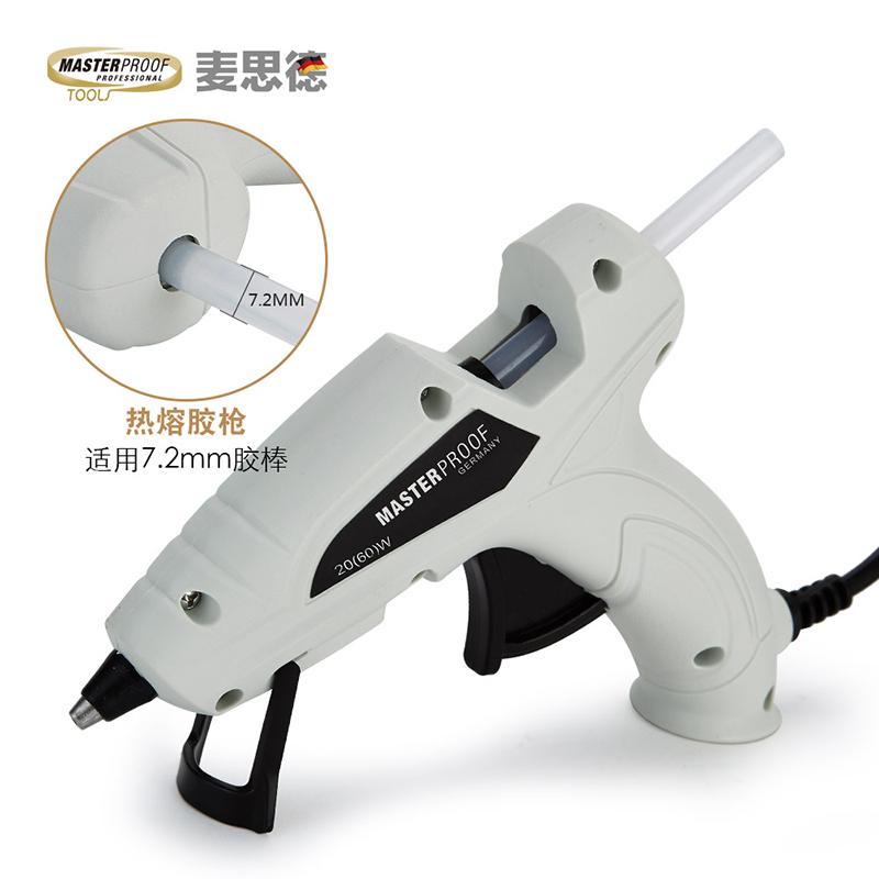麥思德熱熔膠槍小號7mm家用手工DIY熱膠槍熱熔膠棒高粘性熱熔膠條