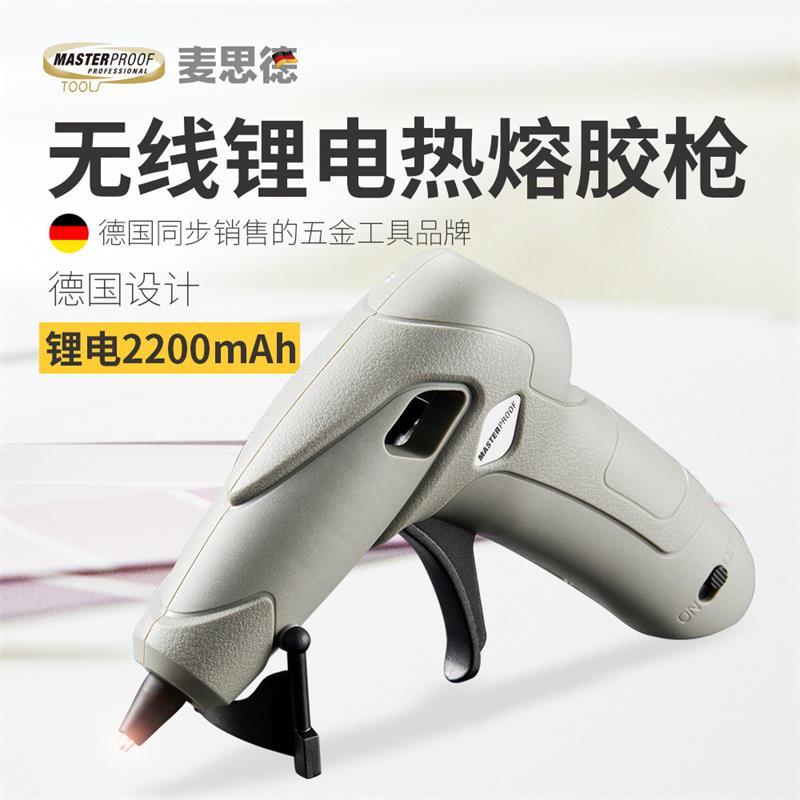 麥思德usb熱熔膠槍家用熱熔膠搶小號多功能無線充電式兒童手工7mm