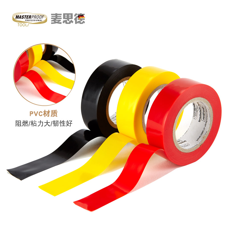 麥思德絕緣膠帶套裝電工配件膠布阻燃膠布PVC紅黃黑色膠布電膠布