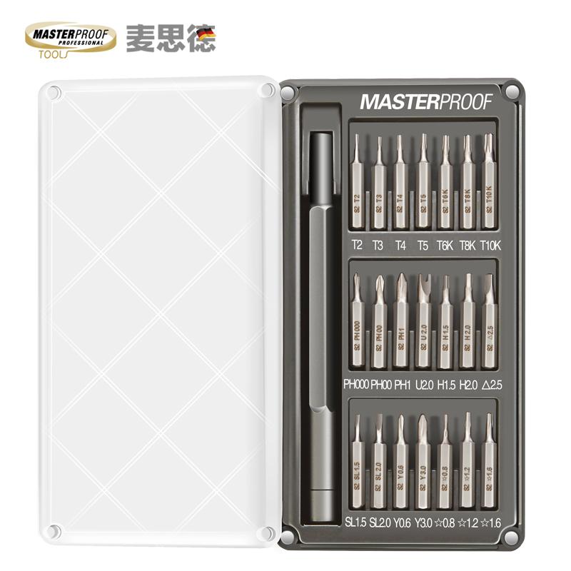 麥思德螺絲刀套裝微型迷你拆手機筆記本電腦玩具多功能螺絲批工具