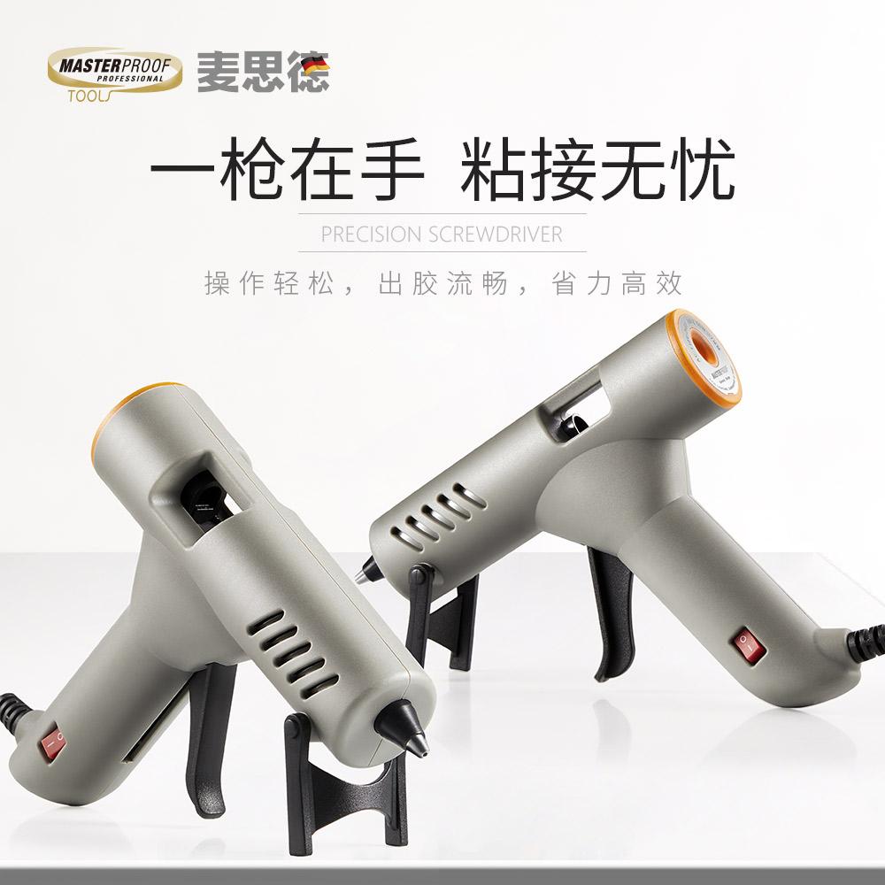 熱熔膠槍兒童手工小號彩色膠手工DIY德國60W熱熔膠搶家用7MM膠棒